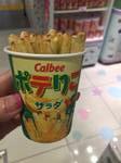 おすすめ食べ物2.JPG